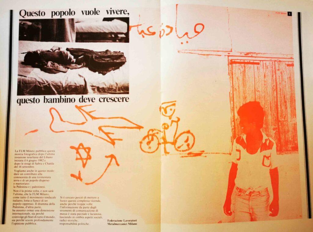 Immagine-tratta-da-Testimonzianze-del-genocidio_Israele-nel-Libano_FLM-Milano-1983