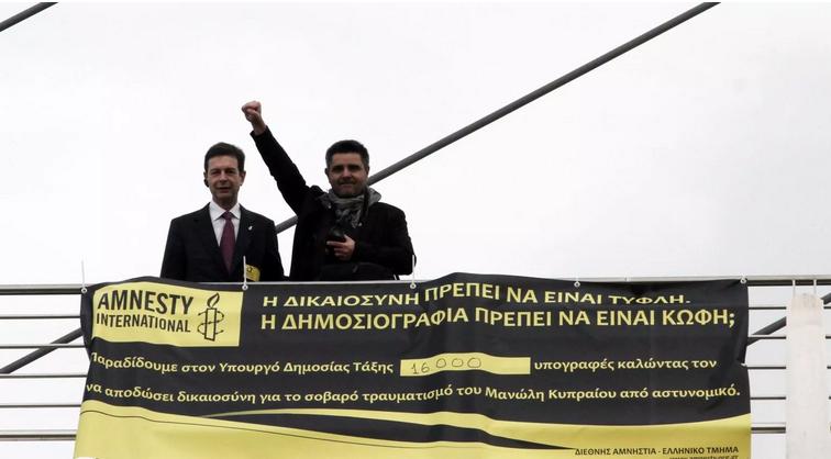 Scatto da un tweet di Amnesty International